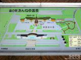 おんねゆ温泉(2)