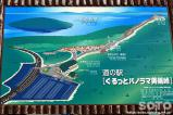 ぐるっとパノラマ美幌峠(案内図)