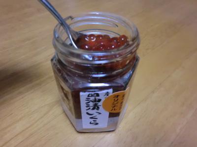 20120525いくら醤油漬け