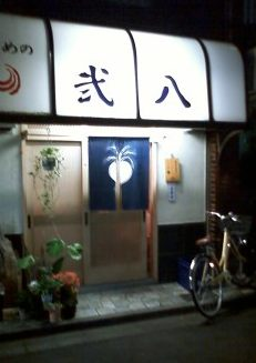 20120713暴飲暴食3