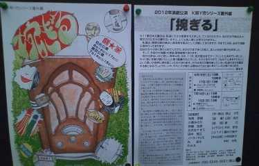 20120714劇派1