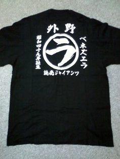 20120915神宮7