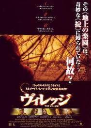 20120916こどもの城10