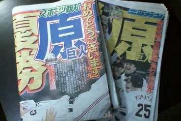 20120921シリーズ優勝3