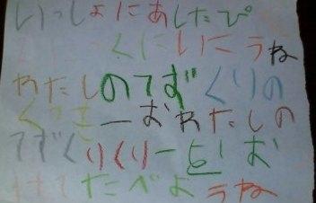 20121123マリインスキー3