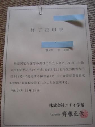 b121001.jpg