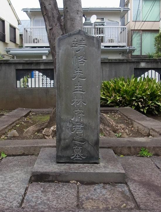 9 林テイ宇