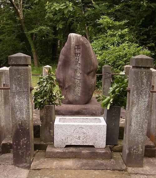 平田篤胤墓 (10)