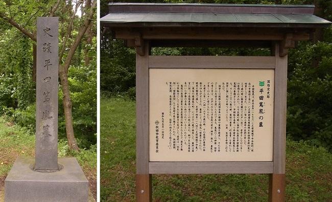 平田篤胤墓 (9)