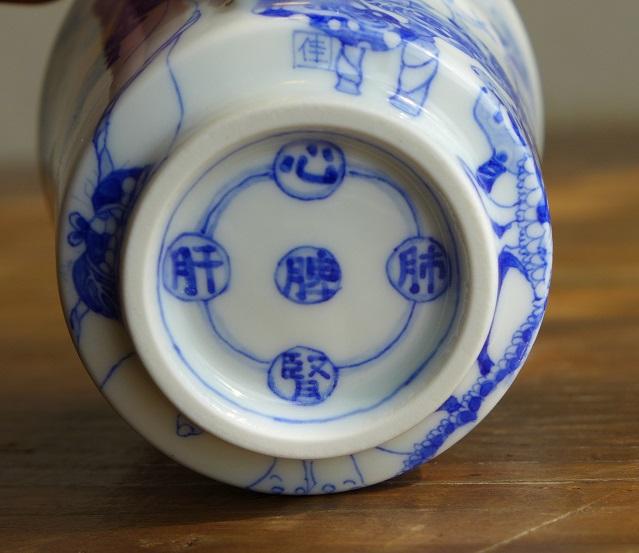 神農カップ (5)