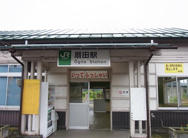 安藤昌益 (1)