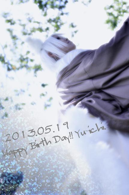hyuichi.jpg
