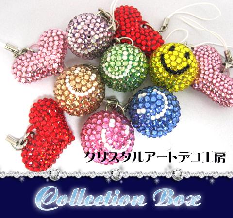 Fuchsia*Pink-110422c