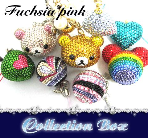 Fuchsia*Pink-110422g