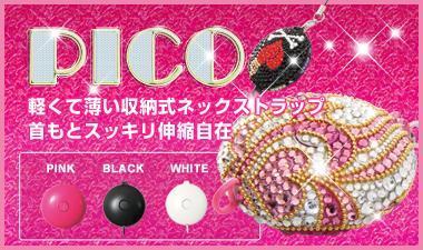Fuchsia*Pink-pico