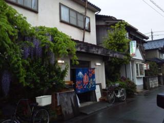 20120502kuzuryu9
