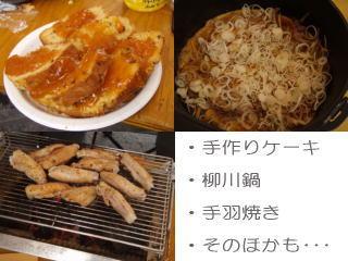 20120602_03itoshiro_fh