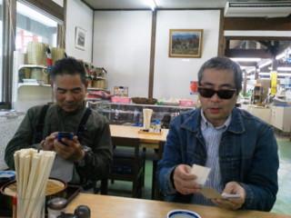 20121025_27saigawa32.jpg