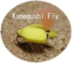 kamemushifly1