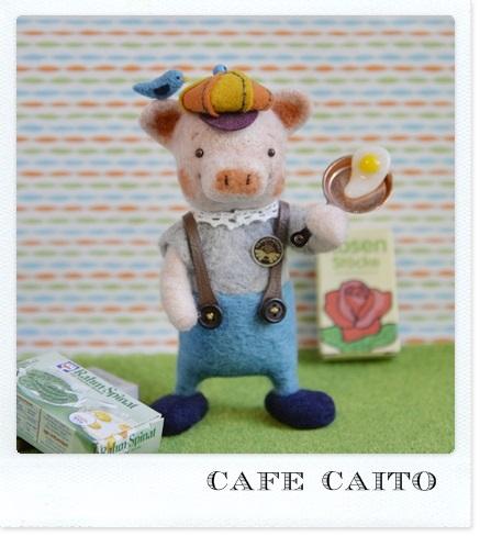 cafe caito