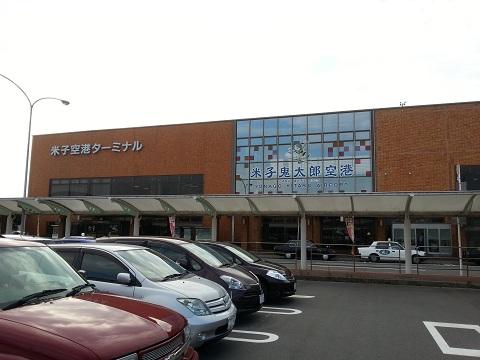 20120830_080950.jpg
