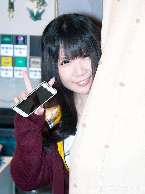 札幌メイド喫茶 ゆいまーる・に!