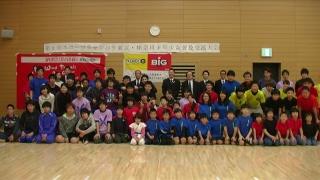 第1回関東少年少女交流会 039 (320x180)