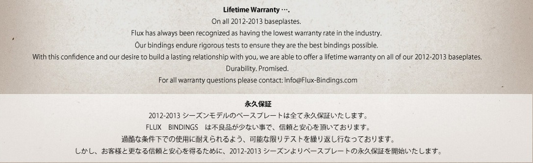 FLUX 12-13 Life time warranty
