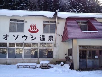 osoushi2.jpg