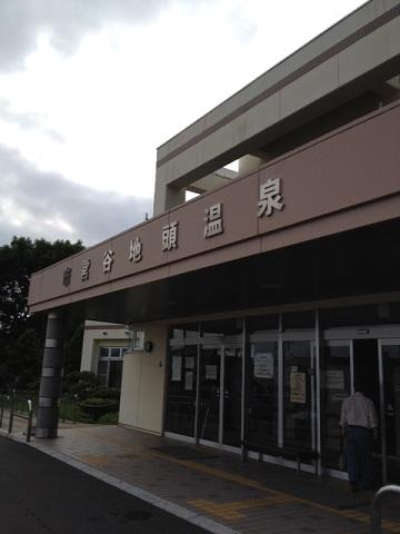 yachi.jpg