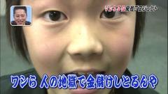 大田 愛翔
