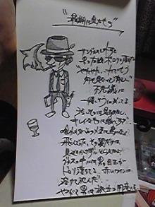 """""""彷徨デイズ"""" ~無音のロックンロールを撃ち鳴らせ!!~-Image632.jpg"""