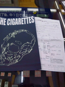 JACKPOT DAYS!! -poetrical rock n'roll and beat gallery--見積書.jpg