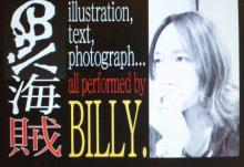 """JACKPOT DAYS"" all performed by Billy.-120105_234145.jpg"