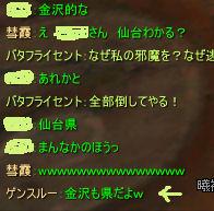 ・・・・(´゚ω゚`)