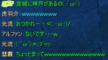 宮城に神戸・・・・(´゚ω゚`)