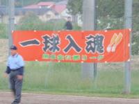 PA020178金太郎旗
