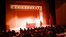 201209281815000北村講演会