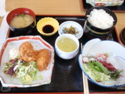 20120223_104大矢野2012.2.23
