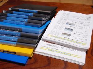 PB160262配布資料