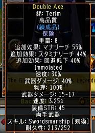 screenshot_012_9.jpg