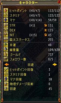 screenshot_041_9.jpg