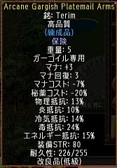 screenshot_051_9.jpg