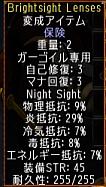 screenshot_052_9.jpg