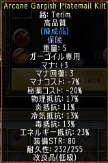 screenshot_054_9.jpg