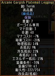 screenshot_055_9.jpg
