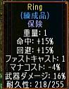 screenshot_056_9.jpg