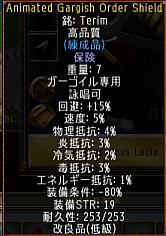screenshot_058_9.jpg
