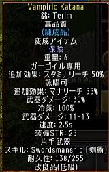 screenshot_059_9.jpg