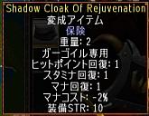 screenshot_060_9.jpg